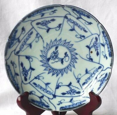 C19Th Chinese Blue And White Dish