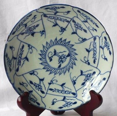 C19Th Chinese Blue And White Dish In A Geometric Pattern