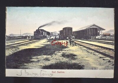 Swatow China Chinese Postcard Copy Railroad Depot Train Station