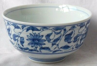 Chinese Blue And White Bowl With A Floral Decoration