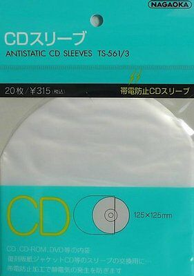 NAGAOKA - TS-561/3 - CD - ANTISTATIK INNENHÜLLEN - 20x- ANTISTATIC-SLEEVES