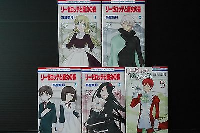 JAPAN Natsuki Takaya manga: Liselotte & Witch's Forest vol.1~5 Set