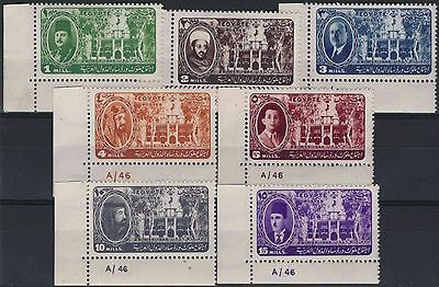 r497) Egypt. 1946. MNH. SG 315 to 321. Arab League Congress Cairo