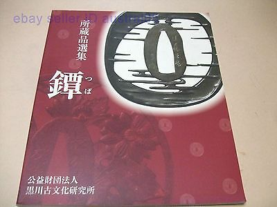 Japanese Sword Guard 40 Masterpieces of Japanese Tsuba by Noted Metalsmiths