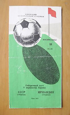 RUSSIA / USSR / SOVIET UNION v REPUBLIC OF IRELAND EIRE Euro Qualifier 1975