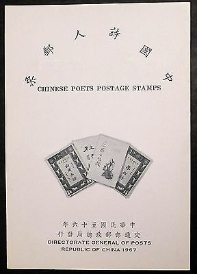 China Stamp,  ROC SC# 1466-1468, New and Never Hinged