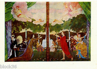 1963 Russian card REPRODUCTION of K.Somov' CURTAINS DESIGN for Svobodnyi Theater