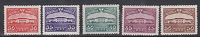 Indonesia:1951 General Post Offife set of 5 stamps.SG620/624.MUH/MNH.Going cheap