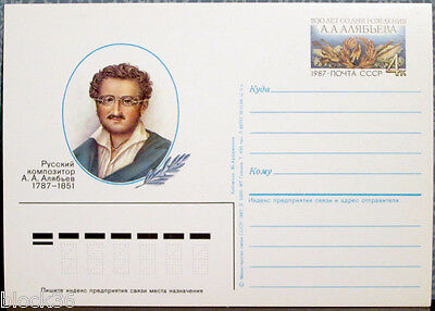 1987 Russian card 200 years since birth of Russian composer A.A.Alyabiev