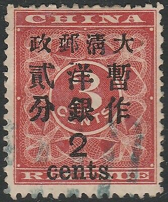 CHINA 1897 Red Revenue 2c on 3c Fine Used SG89