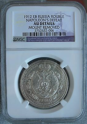 1912 EB Russia Rouble NGC AU-Details NAPOLEON'S DEFEAT (Mount Removed)