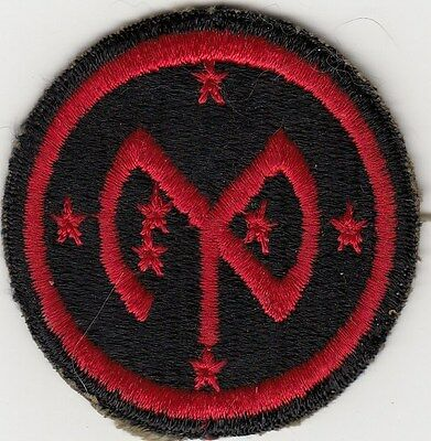 Us Army Patch - 27Th Infantry Division - Original Wwii