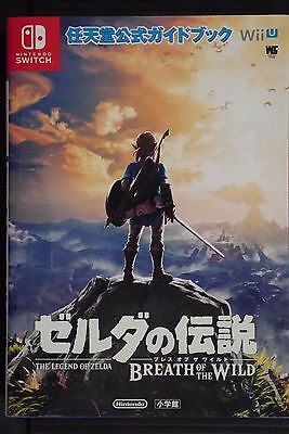 JAPAN The Legend of Zelda: Breath of the Wild Nintendo Official Guide Book