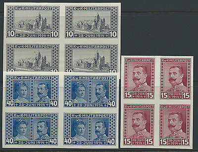Bosnia 1914 MNH imperf block of four Ferdinand 191a/D2