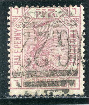 GB 1873/80 QV SURFACE PRINTD SG 141wi 2.5d ROSY MAUVE PLATE 17 (LL) WMK INV USED