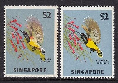 Singapore 1962-66 $2 Sunbird, Major Shift Of Yellow Mint