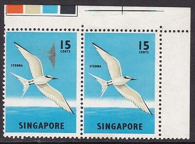 Singapore 1962-66 15C Tern (Bird), Extra Bird Flying Flaw In Unmounted Mint Pair