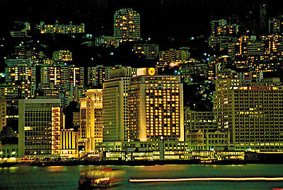 Hong Kong,China,Mandarin & Central Districts at Night,Used,HK Stamp,HK,1968
