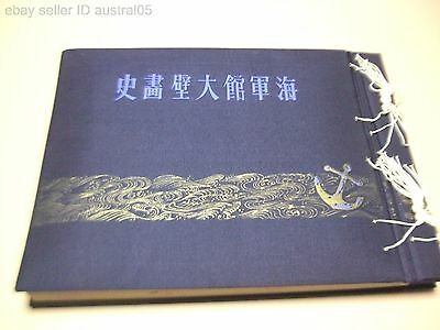 Paintings Of Historic Battles Imperial Japanese Navy Naval Picture History 1942