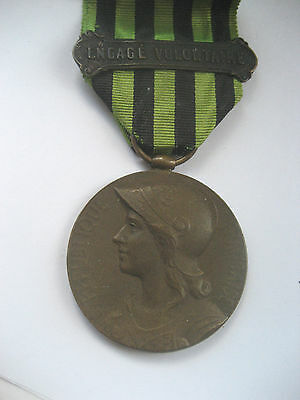 French Foreign/french Forces.medal For Franco/prussian War.1870-71