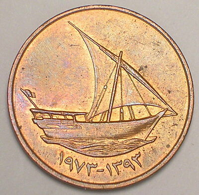 1973 United Arab Emirates 10 Fils Dhow Boat Coin VF+