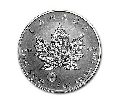 1 once Canada Maple Leaf Privy Mark 2016 Yin Yang Reverse Proof Argent 999