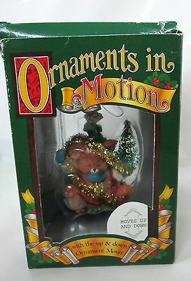 Enchanted Workshop ORNAMENTS IN MOTION Animated BEAR w/ TINSEL Christmas Tree