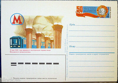 1985 Soviet card 50 YEARS TO MOSCOW SUBWAY