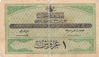 1 Piastre Vg Banknote From Ottoman Turkey 1916!!pick-85