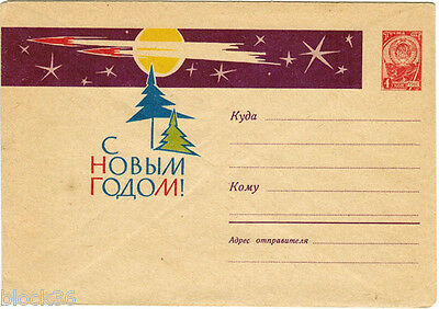 1962 Soviet Russian letter cover with FLYING SPACESHIPS STARS MOON XMAS TREES