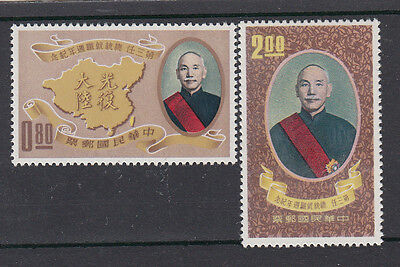 CHINA: TAIWAN 1st Anniversary Chiang Kai-Sheks set of 2 stamps.SG405/406.MUH/MNH