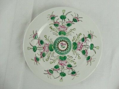 Vintage Chinese Polychrome Famille Rose Display Plate Hand painted Lotus flower