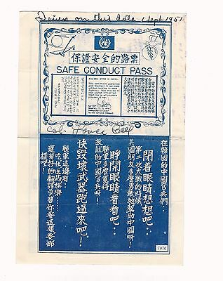 1951 Army Military Korean War Safe Conduct Pass