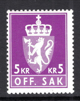 Norway O113 MNH (574)
