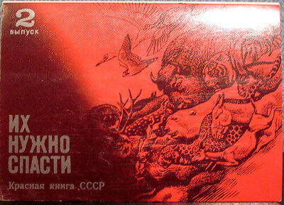 THEY NEED TO BE RESCUEED (RED BOOK OF USSR) Set of 16 cards in folder