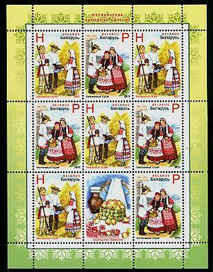 HERRICKSTAMP BELARUS Sc.# 786a National Costumes S/S