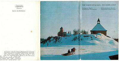THE NORTH OF RUSSIA РУССКИЙ СЕВЕР Set of 16 cards in folder Russian / English