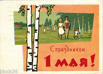 196? Soviet Russian card People in the Birch Park MAN PLAYS BAYAN