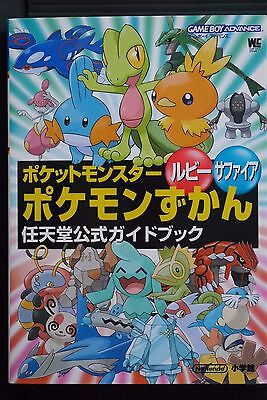 JAPAN Pokemon: Pocket Monster Ruby and Sapphire Zukan (Official Guide Book)