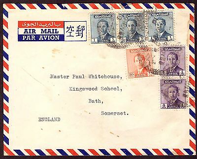 Iraq: Airmail cover 1957 to England.