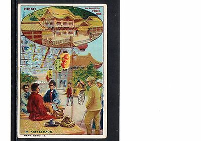 Circa 1898  Nikko, Japan Chocolate Trade  Card, Local Coffee House