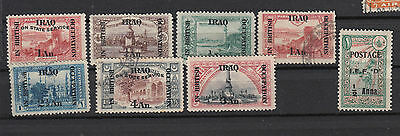 A very nice old Iraq group of overprinted issues
