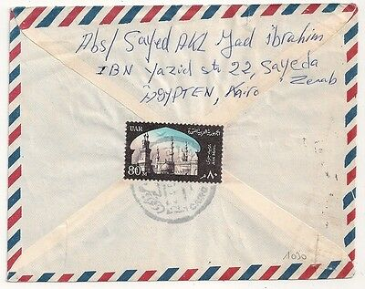 Cover Cairo Egypt To Sweden. L1030