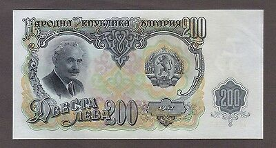 1951 200 Leva Bulgaria Currency Large Gem Unc Banknote Note Money Bank Bill Cash