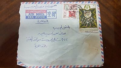 Bahrain To Egypt Old Cover With Manama Cds