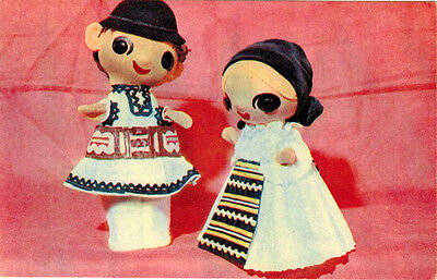 1968 Russian card GIRL & BOY Hand Puppets from Rumanian Theater R/E captions