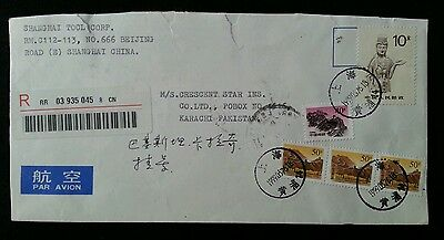 China To Pakistan Postaly Used Registeted Cover With Stamps 1999 L@@k!!