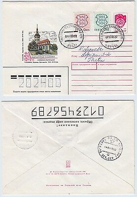 Estonia: First 2 Stamps Of First Independent Stamp Set On Letter 1991
