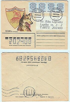 ESTONIA:FIRST STAMP SET #3 x4 ON LETTER 1992, SOVIET COVER WITH ARMY DOG