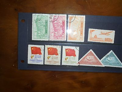 China 9 Stamps Very Lightly Hinged
